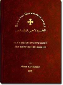 Liturgy Buch Bestellung Seite