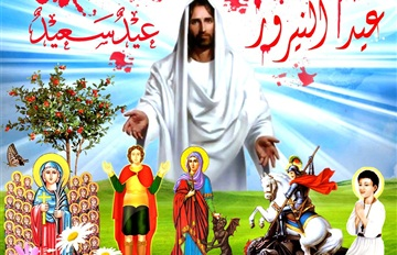 El-Nayrouz Picture